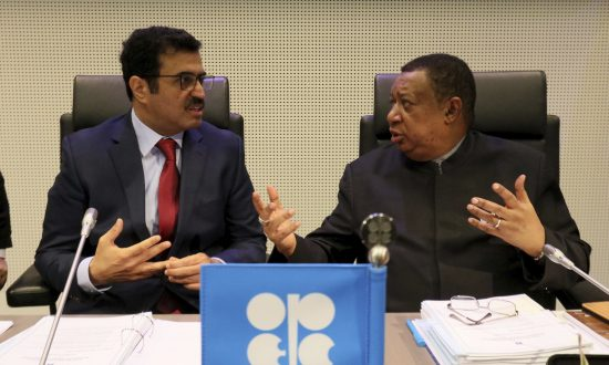 OPEC's Barkindo Says Rebound in Oil Investments 'Very Minimal'