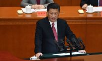 Chinese Regime to Launch New Anti-Corruption Body in 2018