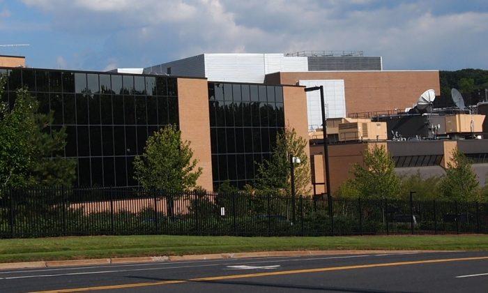 ESPN's headquarters in Bristol, Conn. (Creative Commons/WikiPedia)