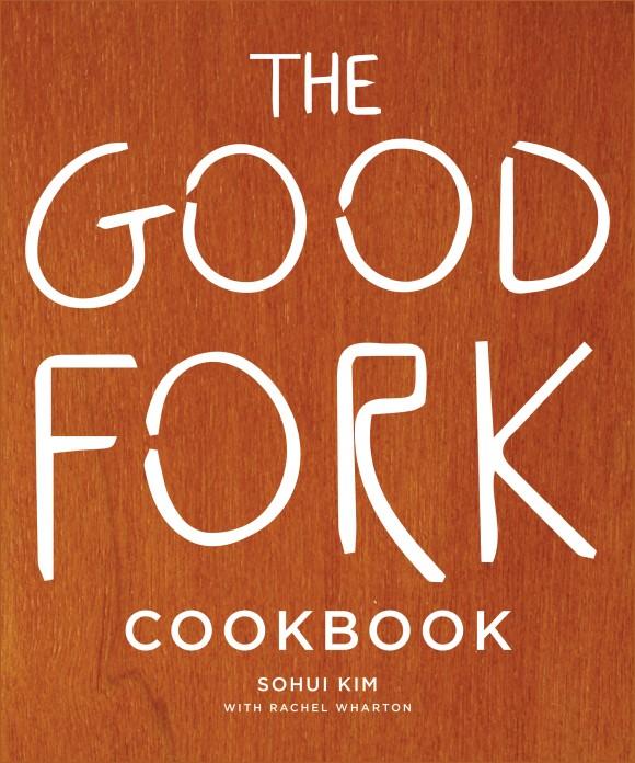 gf-cookbook-cover-1