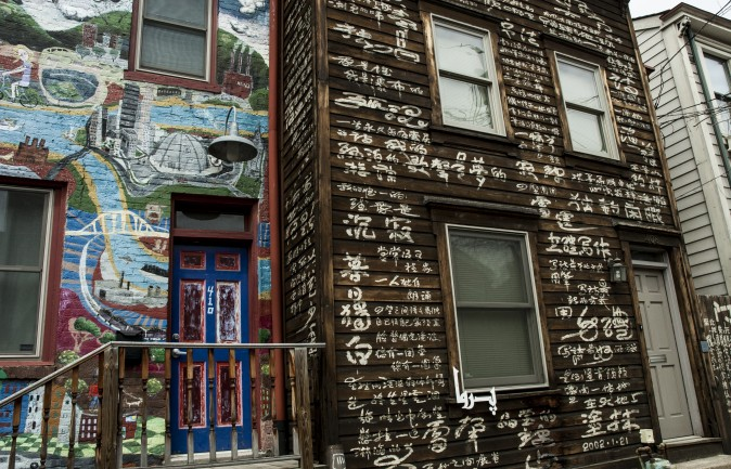 Near the Mattress Factory Art Gallery is the unique House Poem, where exiled Chinese poet and Master calligrapher Huang Xiang covered his house with poetry. (Carole Jobin)