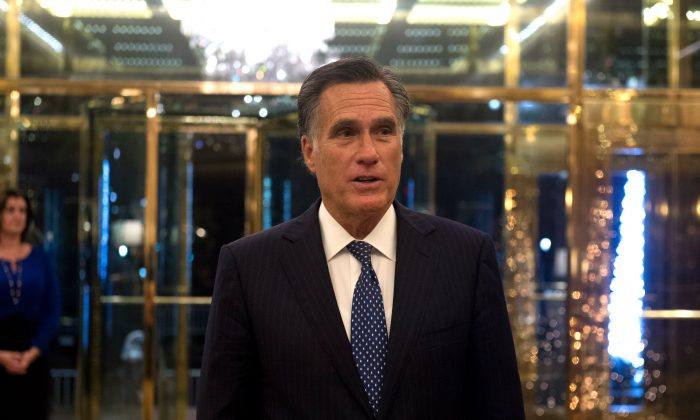 Mitt Romney speaks to the media after meeting with US President-elect Donald Trump at Trump International Hotel and Tower in New York on Nov. 29, 2016. (BRYAN R. SMITH/AFP/Getty Images)