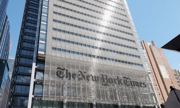 The New York Times building in New York City on June 30, 2016. (Mike Coppola/Getty Images)