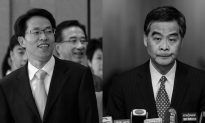 Top Chinese Leadership to Reshuffle in 2017