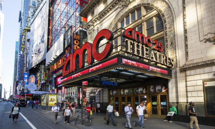 The AMC Empire 25 in  New York, on Aug. 23, 2016. (Samira Bouaou/Epoch Times)