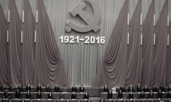 Is China Still Communist?