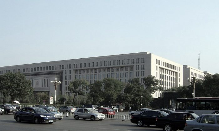 The Chinese regime's Ministry of Public Security building on Sept. 25, 2006. (Shizhao/CC BY 2.5)