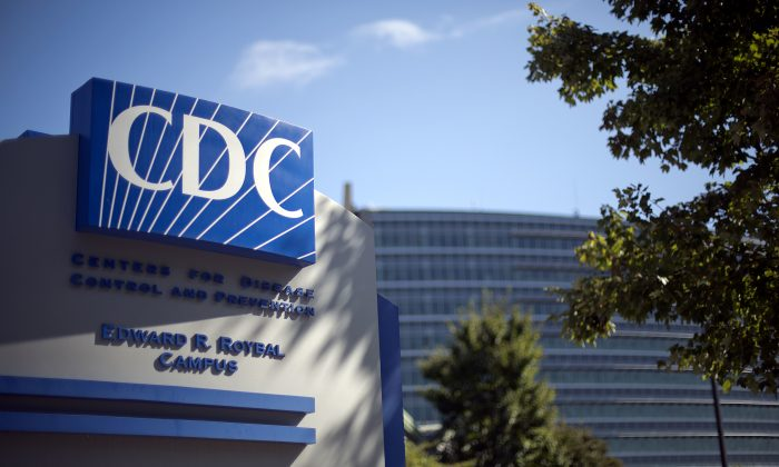 A sign marks the entrance to the federal Centers for Disease Control and Prevention (CDC) in Atlanta. (David Goldman/AP Photo)