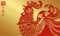 What Do the Chinese Say About the Rooster?