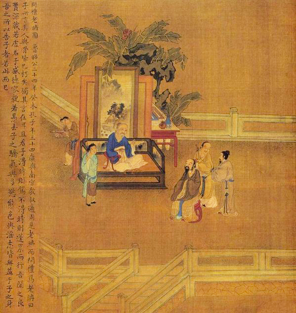 Painting from the Ming Dynasty describing Confucius meeting Laozi to enquire about propriety. (Public domain)