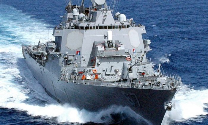 The USS Cole  (US Navy)