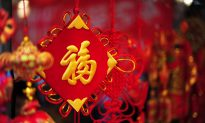 Why is 'Fu' Pinned to Doors During Chinese New Year?