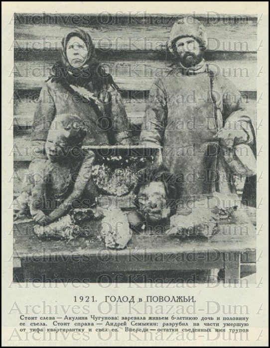 "Alleged human body parts during the 1921 Russian famine (The cover of magazine ""Черная Година"", 1922)"