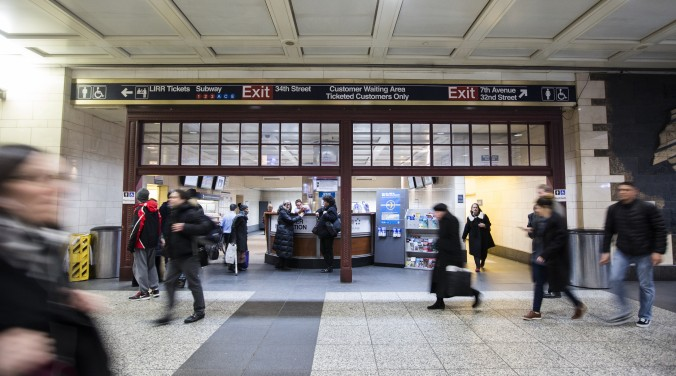 Remnants of the original McKim, Mead & White Penn Station in the current Pennsylvania Station in New York, on Feb. 6, 2017. (Samira Bouaou/Epoch Times)