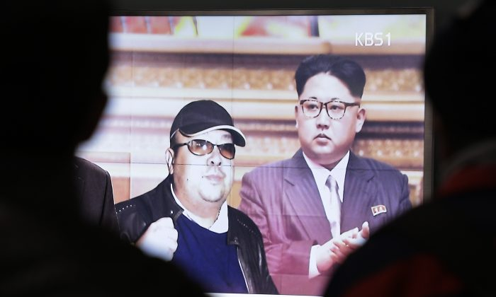 North Korean leader Kim Jong Un and his older brother Kim Jong Nam (L) at the Seoul Railway Station in Seoul, South Korea on Feb. 14, 2017. (AP Photo/Ahn Young-joon)