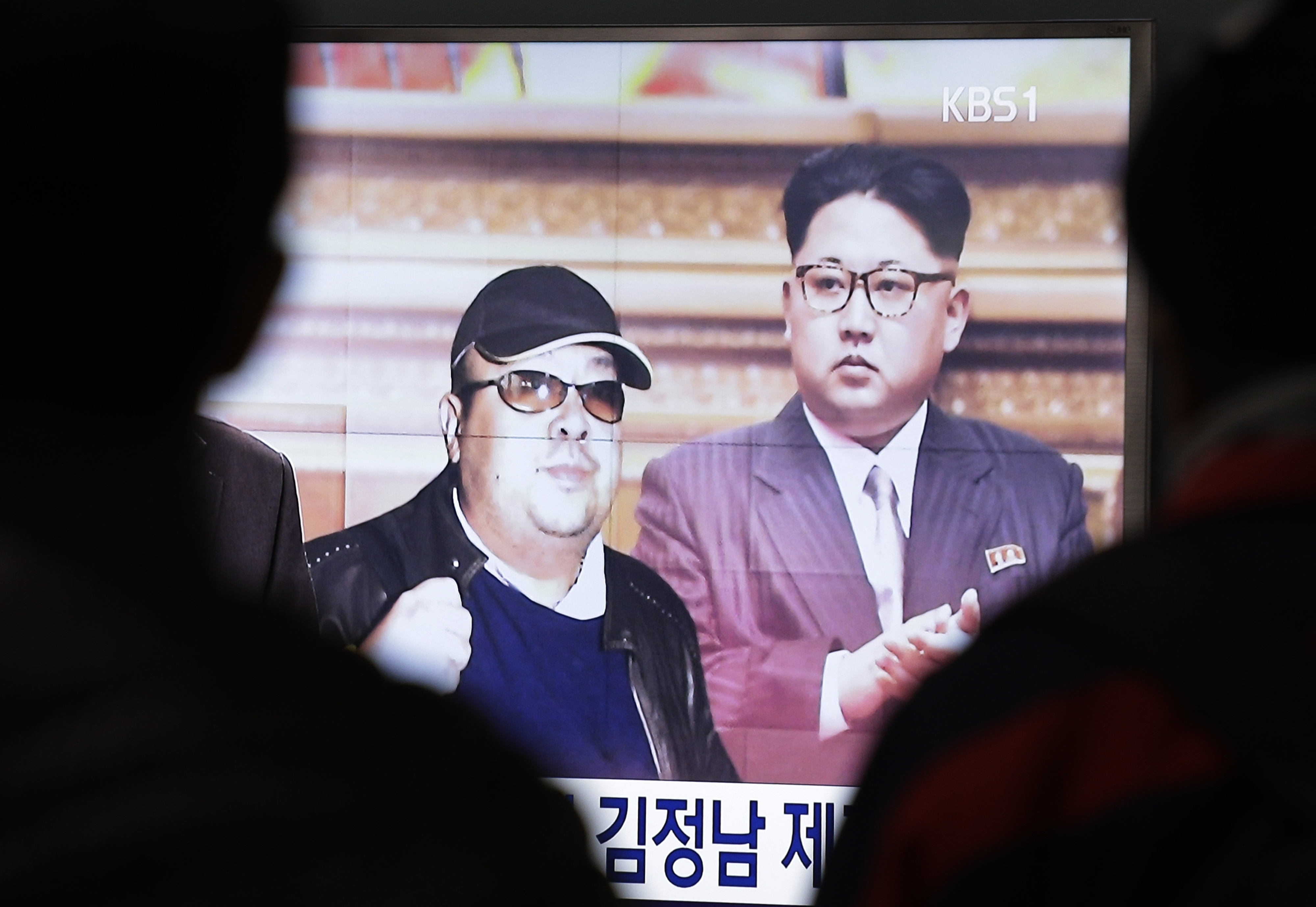 Family, Friends Describe 'Nice Girl' Embroiled in Kim Case