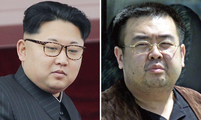 This combination of file photos shows North Korean leader Kim Jong Un (L) on May 10, 2016, in Pyongyang, North Korea, and Kim Jong Nam (R),the exiled half brother of Kim Jong Un, in Narita, Japan, on May 4, 2001. (AP Photos/Wong Maye-E, Shizuo Kambayashi)