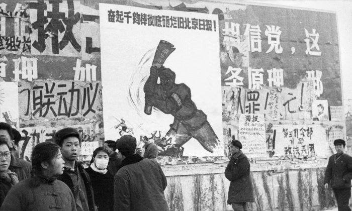 "A small group of Chinese youths walk past several dazibaos, the revolutionary placards, in February 1967 in downtown Beijing, during the ""Great Proletarian Cultural Revolution."" Since the the cultural revolution was launched in May 1966 at Beijing University, Mao's aim was to recapture power after the failure of the ""Great Leap Forward"".        (JEAN VINCENT/AFP/Getty Images)"