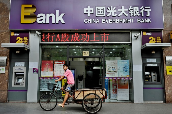 A branch of China Everbright Bank in Shanghai on Aug. 18, 2010. (PHILIPPE LOPEZ/AFP/Getty Images)