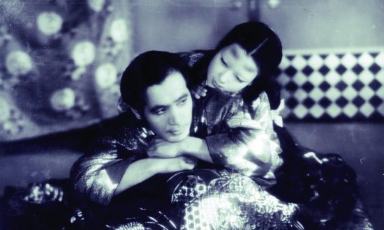Film Review: 'Ugetsu'