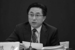 Confined Shanghai Lawyer Unmasks Elite Backers of Disgraced Shanghai Prosecutor
