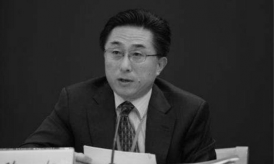Former Top Shanghai Prosecutor's Corruption Case May Implicate 100 Other Officials, Hong Kong Newspaper Says