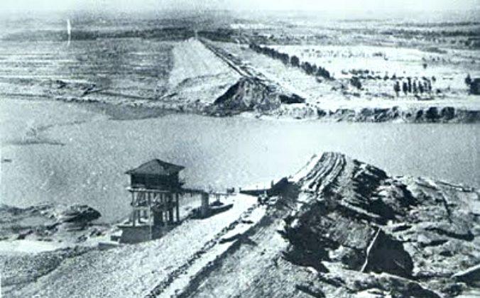 Banqiao Dam, China. (public domain)