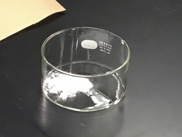 A sample of carfentanil, which is 10,000 times more potent than morphine, being analyzed at the US Drug Enforcement Agency's Special Testing and Research Laboratory in Sterling, Va., on Oct. 21, 2016. (Russell Baer/U.S. Drug Enforcement Administration via AP)