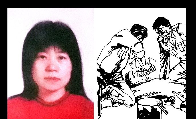 Sun Min, a Falun Gong practitioner from Northeast China, suffered over tens years of persecution by the communist regime for her faith. (Minghui)