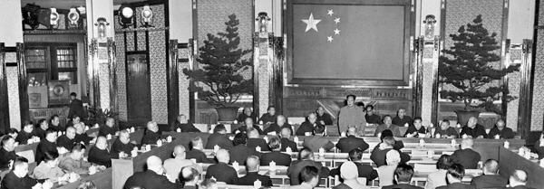Mao Zedong on the Supreme State Conference, May 1956 (Public Domain)