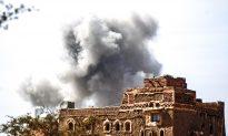 Saudi-Led Coalition Air Strike Kills Top Houthi Official in Yemen