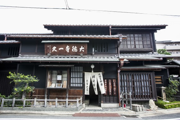 Ikkyu's storefront. (Annie Wu/Epoch Times)
