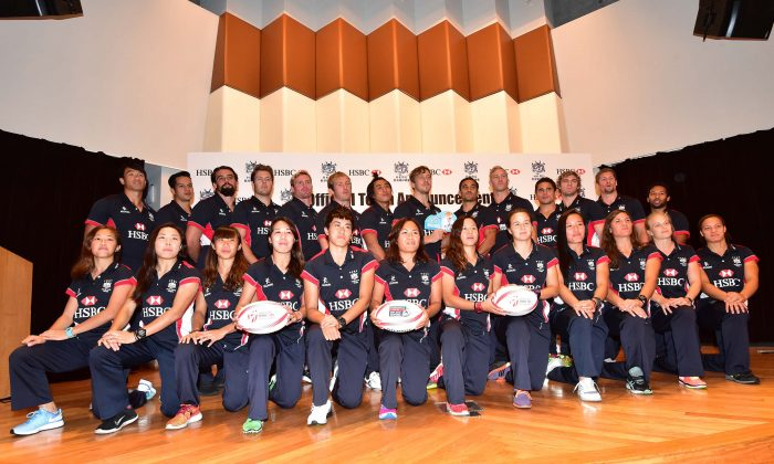 The men's and women's squads  announced for the World Rugby Sevens Series qualifiers to be held in Hong Kong between April 6-9, 2017. (Bill Cox/Epoch Times).
