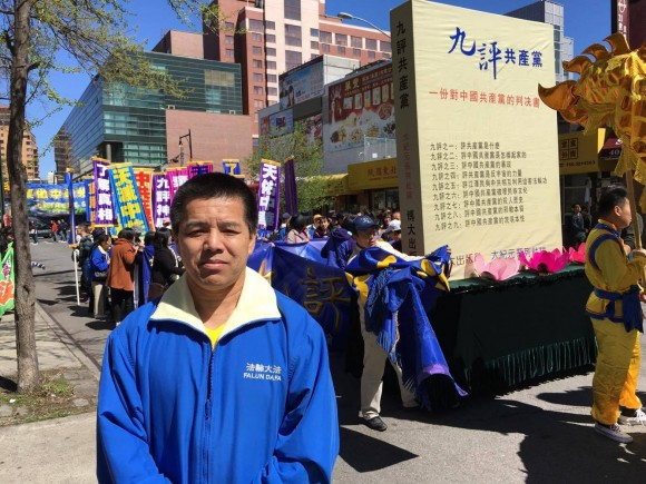 Liu Hong, a Falun Gong practitioner from Shandong Province who escaped to the United States, joins a parade in Flushing, New York, on April 23, 2017. (Larry Ong/The Epoch Times)