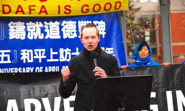 Michael Cooper, MP for Edmonton-St. Albert, talks at a rally in Edmonton's Dr. Wilbert McIntyre Gazebo on April 22, 2017 to mark the 18th anniversary of the April 25, 1999 appeal in Beijing by Falun Dafa adherents. (Omid Ghoreishi/The Epoch Times)
