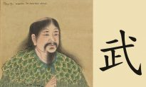 Chinese Character for Military Reveals the Art of War
