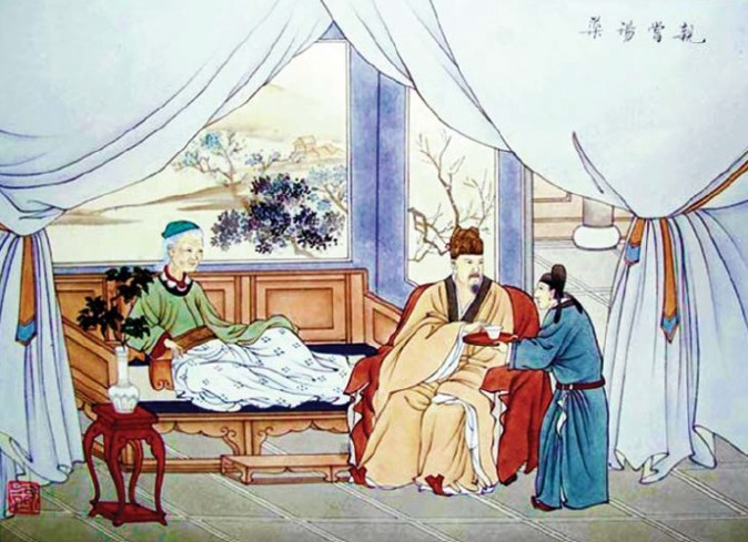 the scope and meaning of the treatise in the classic of filial piety Little is known about confucius's life historians regard much that is known about him as legend rather than fact the chief source of information about his life comes from a second-century bce biography by a court historian, sima qian (145-c 85 bce), the author of records of the grand historian.