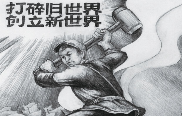 """Adapted from a Cultural Revolution-era poster emblazoned with the words """"Smash the Old World, Establish the New World."""" (The Epoch Times)"""