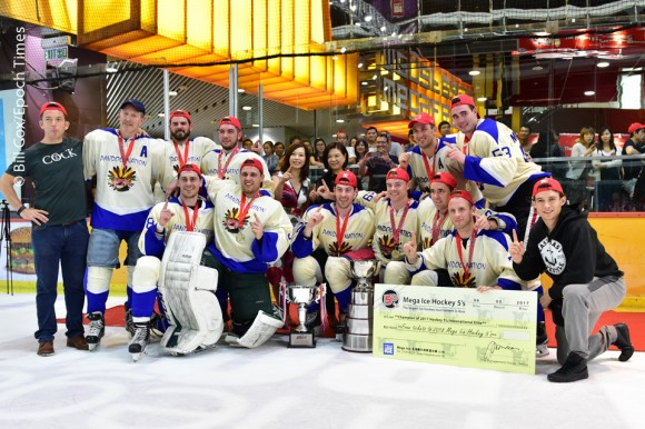 Pandoo Nations winners of the International Elite division of the Mega Ice 2017 Hockey 5's, on May 6, 2017. (Bill Cox/Epoch Times)