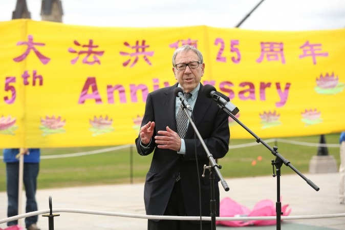 Former Liberal MP and justice minister Irwin Cotler speaks at a celebration on Parliament Hill marking the 25th anniversary of Falun Gong, May 9, 2017. (Evan Ning/Epoch Times)