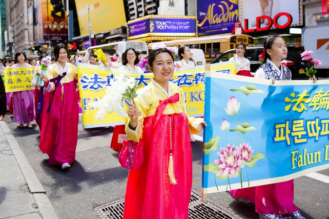 Falun Gong Practitioners from South Korea march in the World Falun Dafa Day parade in New York on May 12, 2017. (Samira Bouaou/The Epoch Times)