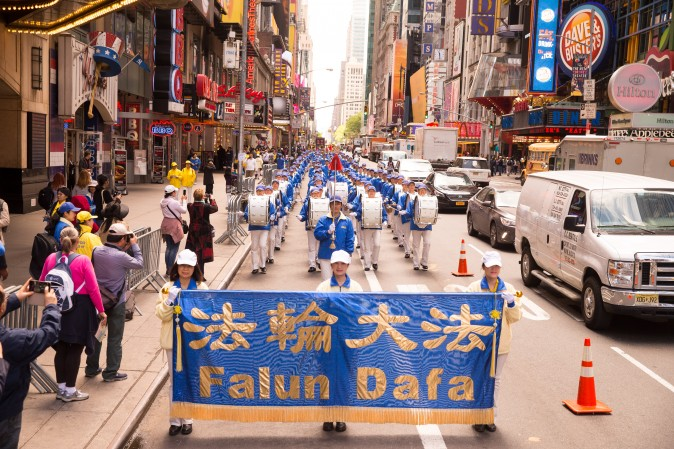 The Divine Land Marching Band marches in a parade along 42nd Street during World Falun Dafa Day in New York on May 12, 2017. (Larry Dye/The Epoch Times)