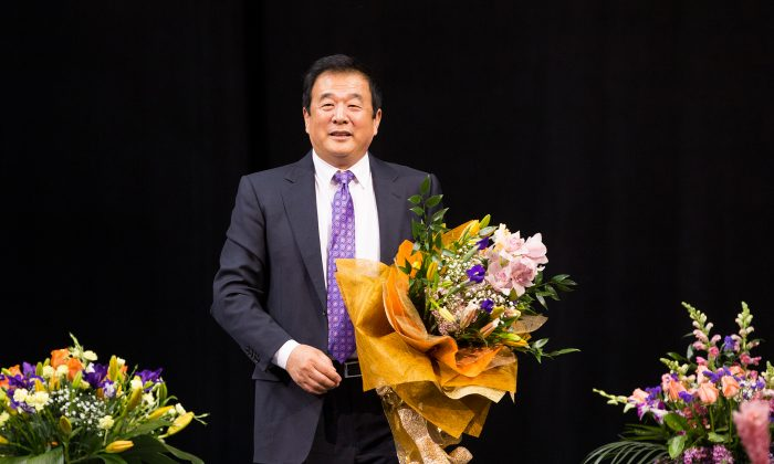 Mr. Li Hongzhi, the founder of Falun Gong, attends the 2017 New York Falun Dafa Experience Sharing Conference at Barclays Center, Brooklyn, on May 14, 2017. (Larry Dye/The Epoch Times)