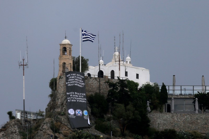 A banner of the union of Greek police officers hangs on Lycabettus hill in Athens, Greece, May 17, 2017.  REUTERS/Alkis Konstantinidis