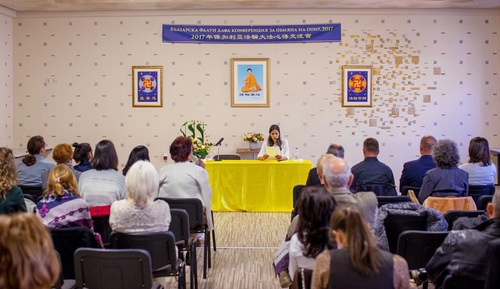 The sixth annual Falun Dafa Experience Sharing Conference at Stara Zagora, Bulgaria on April 2, 2017 (Minghui.org)