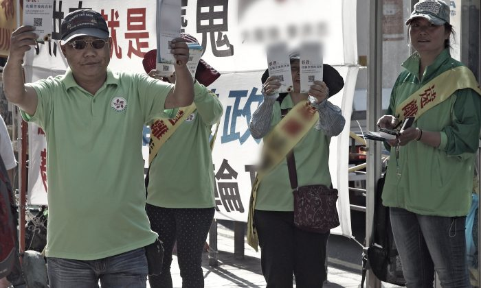 Members of the Hong Kong Youth Care Association hold an anti-Falun Gong protest in Hong Kong on April 18, 2015. (Poon Zai-shu/The Epoch Times)