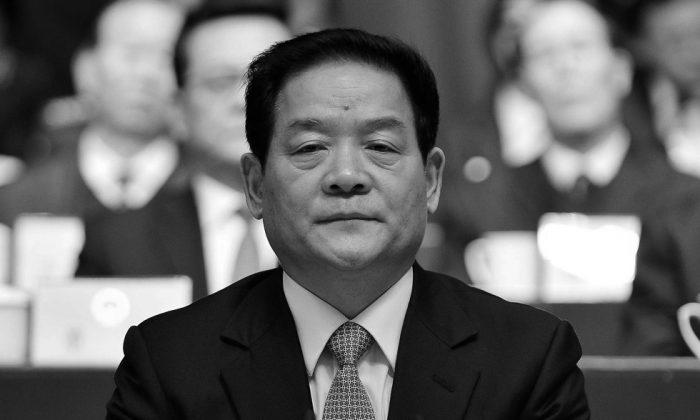 Wei Minzhou, the former Shaanxi People's Congress deputy head. (dwnews.com)