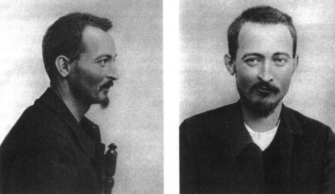 Mugshots của Felix Dzerzhinsky chụp năm 1916. (Public Domain)