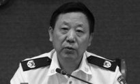 Former Chinese Police Chief Executed for Bribery and Murder