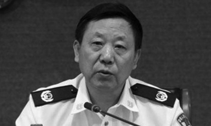 Zhao Liping, the former police chief of Inner Mongolia. (nirapadnews.com)
